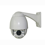 DM IP COSTELATION 1080 CÁMARAS SPEED DOME FULL HD / 3 MPX-CAMARA SPEED DOME DE USO EXTERIOR IP FULL