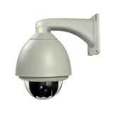 HD S 730 CÁMARAS HD CCTV-HD SDI FULL HD DOMO MOTORIZADA-SPEED DOME FULL HD (1920 X 1080) 1080P. CMOS