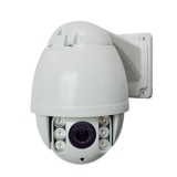 HD S COSTELATION CÁMARAS HD CCTV-HD SDI FULL HD DOMO MOTORIZADA-CÁMARA SPEED DOMO MOTORIZADA DE USO
