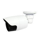 HD-400 CÁMARAS TUBULARES HD-CCTV FULL HD-CÁMARA  TUBULAR FULL HD ( 1920 X 1080) 1080P. 24 LEDS IR 20
