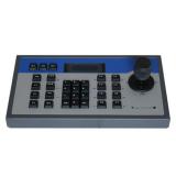 KB-4000 ACCESORIOS DVRS-TECLADO PARA CONTROL DE LOS GRABADORES DVR  3X/7XX/9XX.