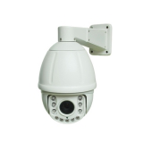 DM IP 800 CÁMARAS IP SPEED DOME COMPATIBLES CON DVR HIBRIDOS-CÁMARA SPEED DOME IP FULL HD 1920 X 108
